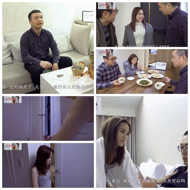 华语佳作43部 】瞞著爹娘偷做愛+3P激幹性感荷官+六人行...