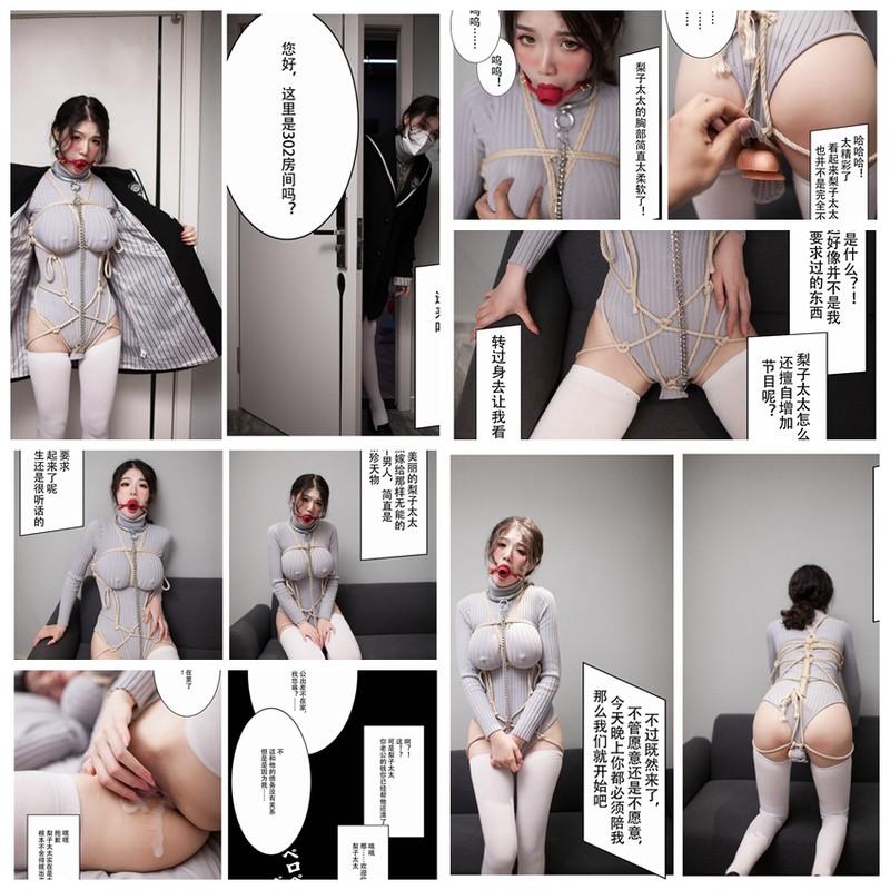 【線上x20】最新推特性感小姐姐〖冰兒〗淫亂性愛生活私拍流出